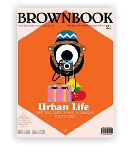 ehya press brwonbook 1