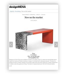 ehya press design mena 1